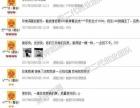 苹果乐视魅族华为小米OPPOvivo手机维修爆屏