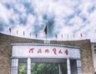 2017年河北地质大学成人高考本科招生简章