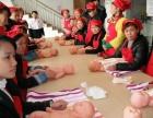 红杜鹃家政专业提供育婴师,月嫂