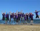 夏季户外拓展训练 公司海边团建活动 水上拓展项目