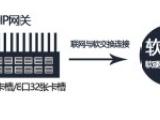 打电话经常封号怎么办,AXB稳定通讯线路