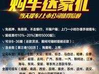 宝骏5602015款 1.8 手动 豪华型 家用代步二手车
