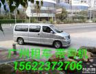 广州租车 带车司机求职15622372706