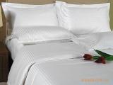 厂家直供高档酒店床上用品四件套 酒店布草白色全棉缎条四件套