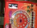 安庆橘子铃铛芒果投币游戏机