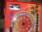 宿州橘子铃铛芒果投币游戏机