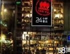 酒吧主题音乐餐厅加盟/探鱼烤鱼加盟/海鲜烤鱼大排档