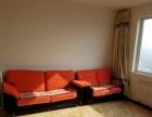 新奥花园 精装 带家具130平 三居室 出租1500