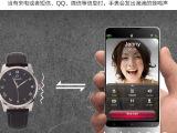 新款智能手表+石英防水30米深智能手表