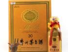 滨州回收路易十三酒瓶 收购30年茅台酒瓶 礼盒价格咨询