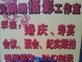 三明地区国庆节火热接单中