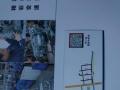 变速箱维修、保养、更换变速箱油,上海新孚美公司