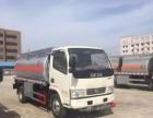 武威2-53方流动加油车厂家直销,包上户质保三年