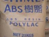 无锡合肥南京供应台湾奇美ABS PA-777D耐热材料