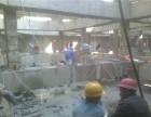 北京混凝土切割拆除 静力拆除