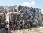 浦東工業垃圾處理電話多少浦東過程廢棄物清運處理費用怎么算的