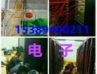 扶风光缆光纤熔接-18629660804