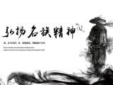 合肥太极拳培训哪里有 安徽新武国术馆扬中华武术欢迎来指导