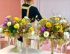 深圳南山区哪里有好的花艺培训学校