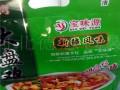 石家庄实验用铝箔包装袋食品铝箔包装卷膜厂家