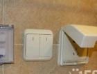 专业承接水管维修 电路维修安装 灯具安装维修等