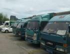 上海货车出租提货进仓货车包车租车港口进仓机场提货