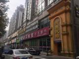 70年产权 地铁口 医院对面 临街旺铺 门头8米 开发商直售