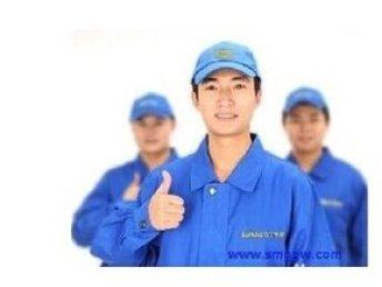 苏州金阊区康佳洗衣机网站服务售后维修点欢迎您