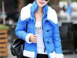 2014秋冬新款短款修身小时代3羽绒服女装韩版大毛领保暖棉服棉衣