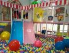 儿童室内乐园转让 中介网站勿扰