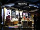 国际美妆集合店,卡俪缇丝四大创业优势