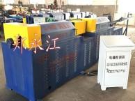 优质高效双工位钢筋调直切断机,调直切断机首选沧州永江机械