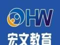 江宁高压低压电工考证培训 每月两批 8月火热开班中