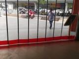自吸式磁性透明软门帘 商场超市专用磁性门帘 保温门