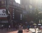 沙坪坝三峡广场中心临步行街门面出租转让