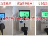 北电海盗版功率插座计量插座/电量实时监控仪/智能插座读取用电量