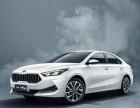求購 轎車 斯柯達明銳(18版手動標準款)1.6L