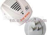 超声波驱蚊驱鼠驱虫器  欧规/美规/英规/澳规可选