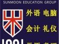 出国留学考研导游爱好日语来山木培训黄金师资为你护航