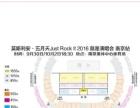 原价转让 2016.9.30 南京站 五月天演唱会门票两张