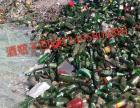13356860992青岛大量回收玻璃 废玻璃渣子回收