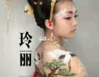 广州白云有哪几家化妆学校呢