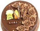 广安爱芙园蛋糕加盟投资多少钱