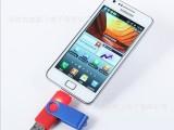 定做批发手机U盘 创意U盘生产厂家 OTG智能手机U盘  多功能