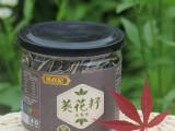 陈叔记裸罐装定制 水煮五香瓜子 上等葵花