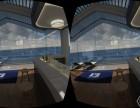 加盟一家超凡未来VR抢先体验虚拟体验馆