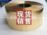 广州0.65MM黄铜带生产厂家