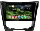 汽车安卓10.2寸大屏导航大众迈腾速腾高七大屏导航