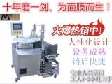 低价出售正品迷你立式面膜灌装包装机 折叠面膜机
