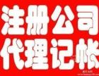 苏州五金制品机械设备塑料制品包装材料生产加工公司注册